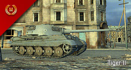 tiger-ii-master-now