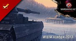 total-nov-2013